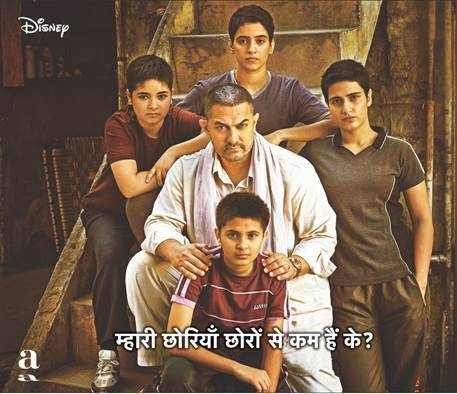 Dangal on Zee TV is the highest-rated World Television Premiere