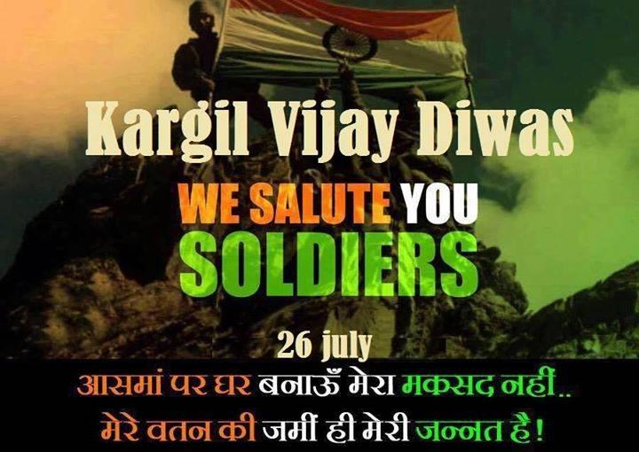khas khabar visits Kargil War Memorial on Kargil Vijay Diwas