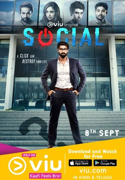 Viu announces first bilingual digital series 'SOCIAL'
