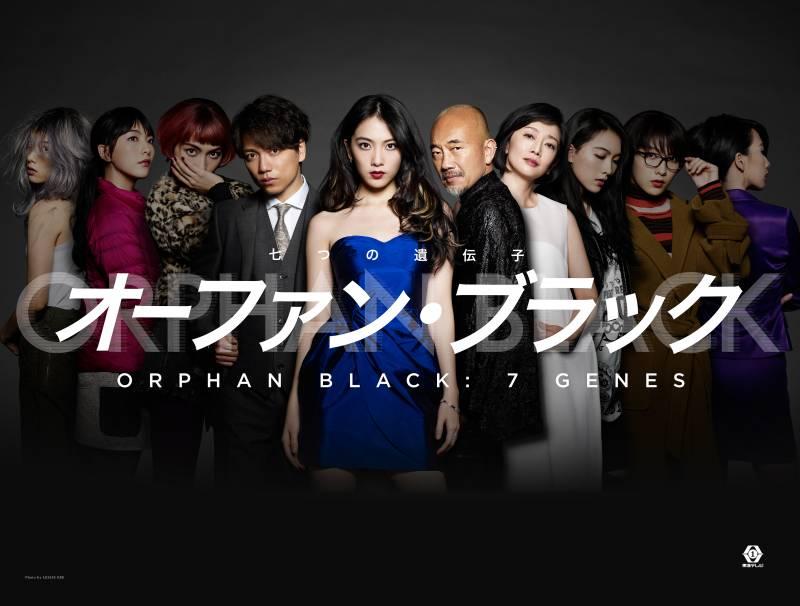 Orphan Black Making Of