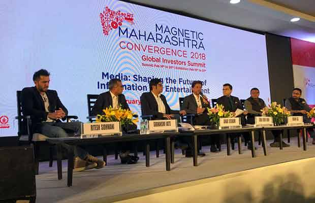 Image result for Magnetic Maharashtra Convergence Summit .