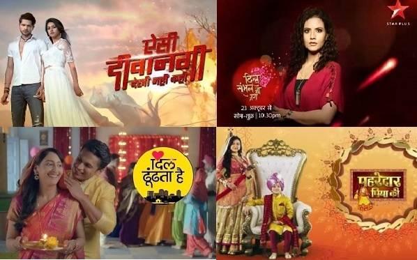 Try These Naamkaran 28 February 2018 Desi Serial {Mahindra