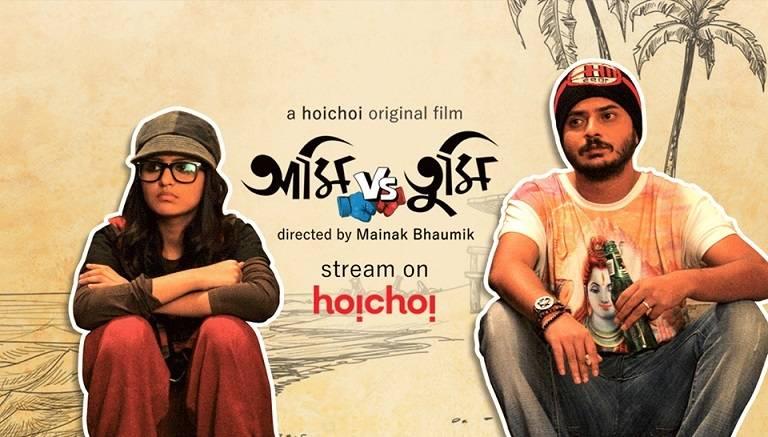 Mainak Bhaumik's unreleased film, Aami vs Tumi gets a platform with