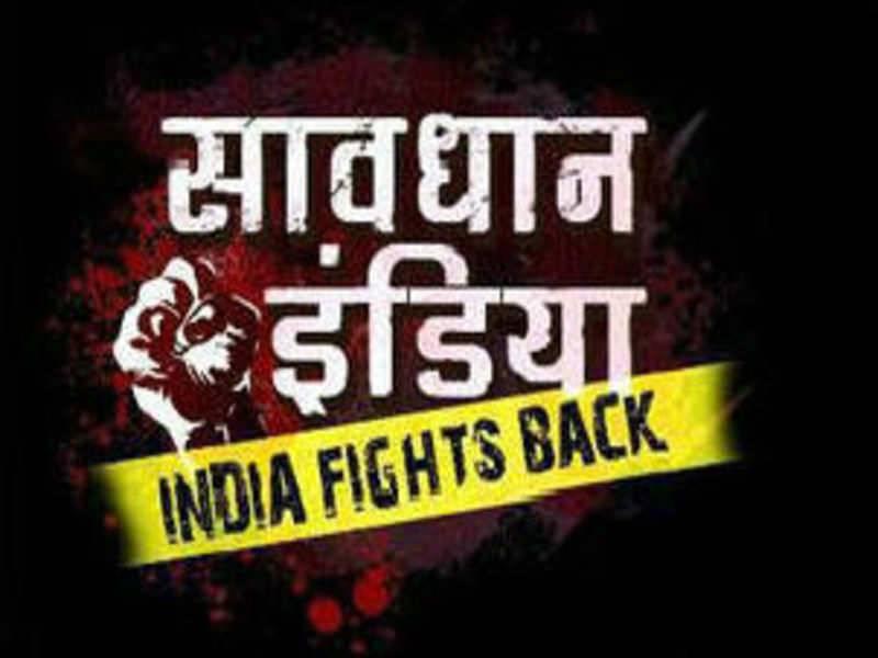 Ashutosh Rana to host Savdhaan India soon