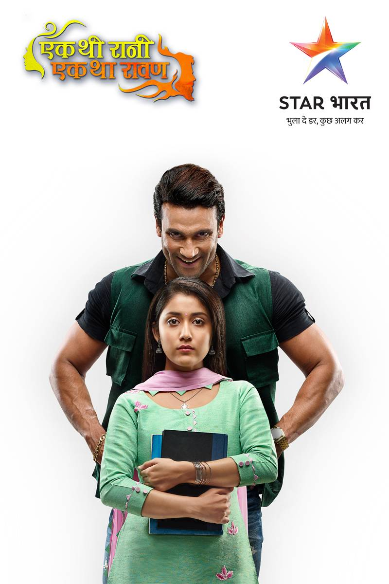 Star Bharat launches show that reiterates the strengths of today's