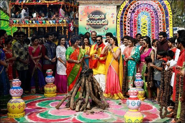 Celebrate this Makar Sankaranthi with Zee Telugu's special