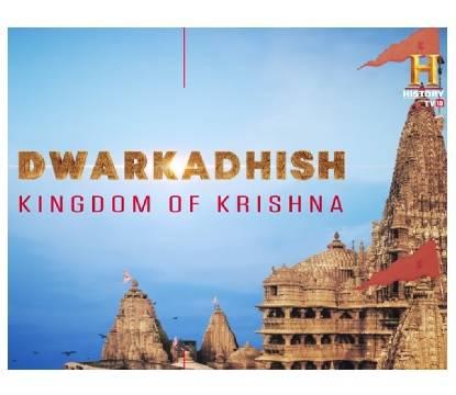 Dwarka india documentary