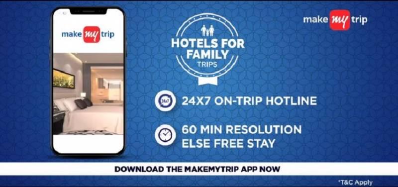 MakeMytrip (Hotels) Banner