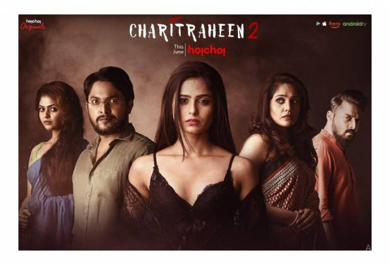 hoichoi returns with Charitraheen 2