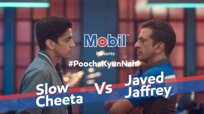 ExxonMobil launches rap campaign featuring Javed Jaffrey