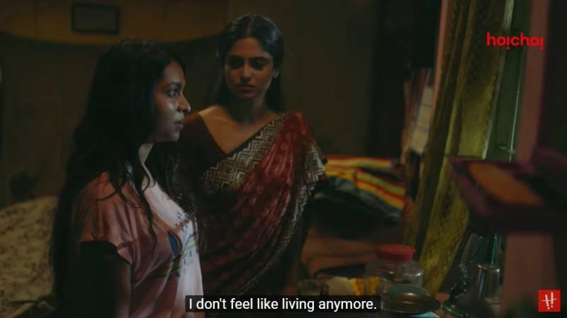 hoichoi launches trailer for season 2 of Charitraheen
