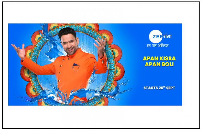 ZEE Ganga unveils Aviral avatar with brand ambassador superstar Nirahua