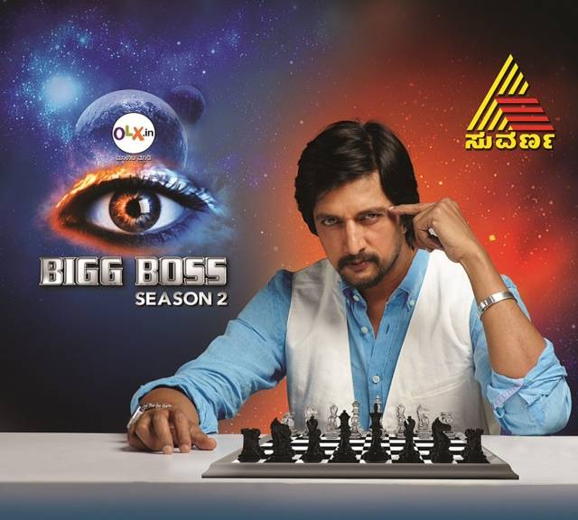 Suvarna TV brings Bigg Boss season 2!