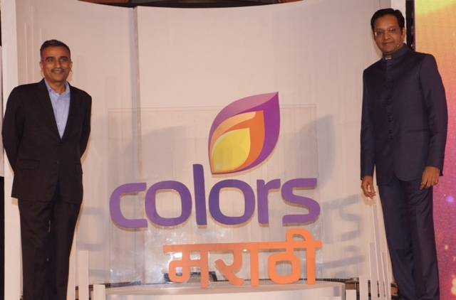 Colors Marathi Schedule Today