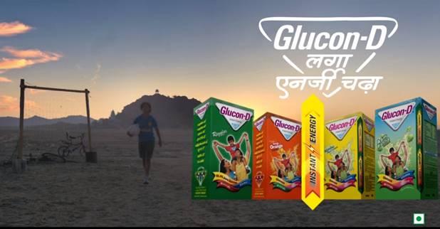 Khel Se Pehle' says Glucon-D's new campaign