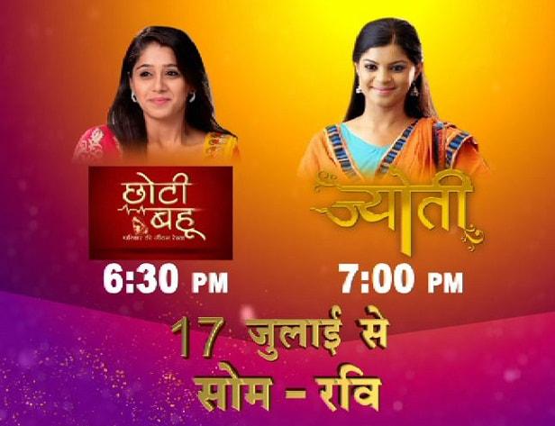 Zee Anmol Presents Choti Bahu Parivaar Ki Jeevan Rekha Jyoti On July 17 Jyoti dangal tv serial today new episode 21 july (जुलाई) 2020 video serial full episode today. zee anmol presents choti bahu