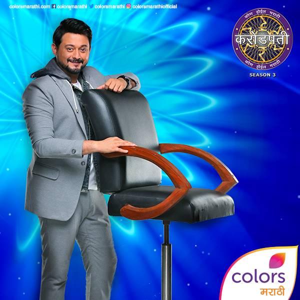 Colors Marathi Schedule Today